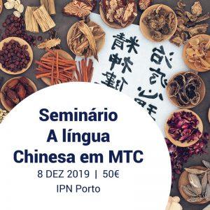 Seminário A Língua Chinesa na MTC